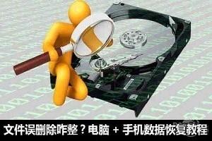 成都希捷500GB硬盘无法识别坏道故障数据恢复