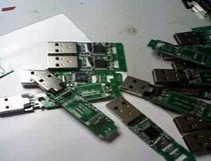 U盘数据恢复服务