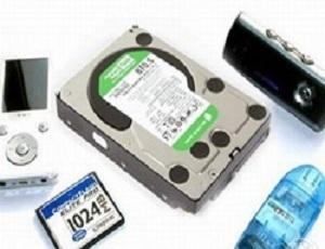 硬盘数据修复