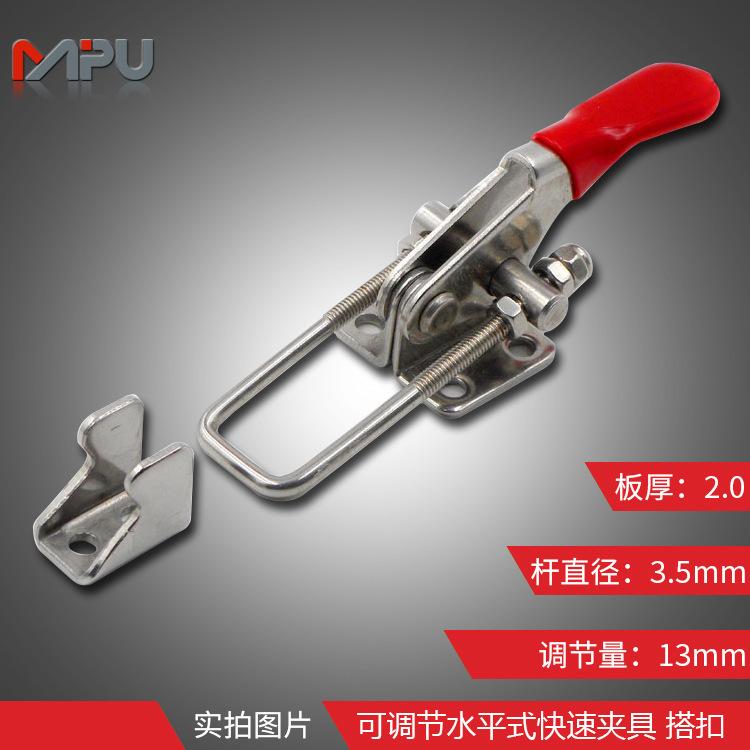 门扣式快速夹钳规格 ML5-010-1S