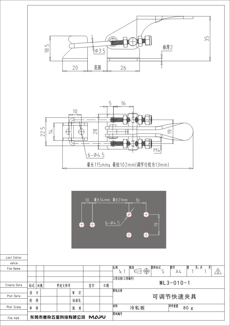 ML3-010-1-CC1