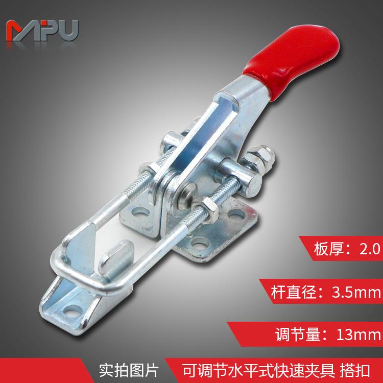 东莞快速夹钳 ML5-010-1 最小款铁材质镀锌处理