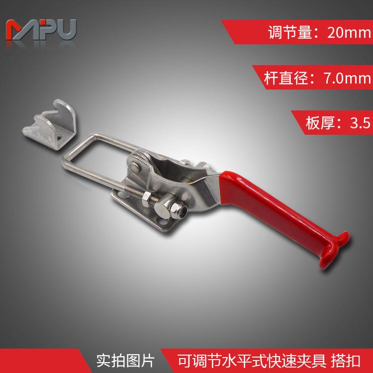 环卫车快速夹具 ML5-010-3S 不锈钢304材质 强大扣紧力