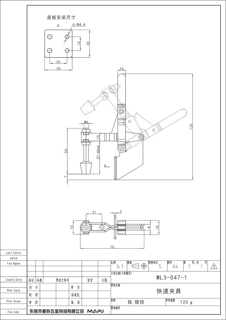 有关超声波焊接夹具的图片