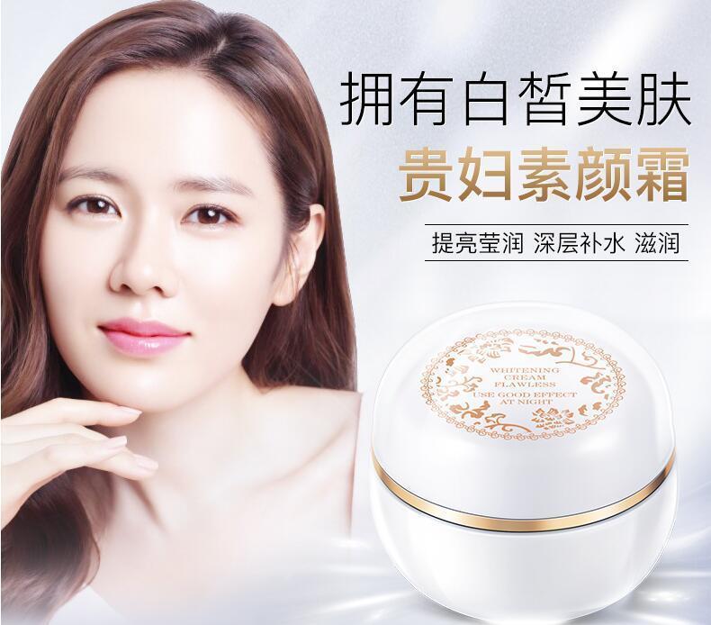 美白祛斑产品排行榜1