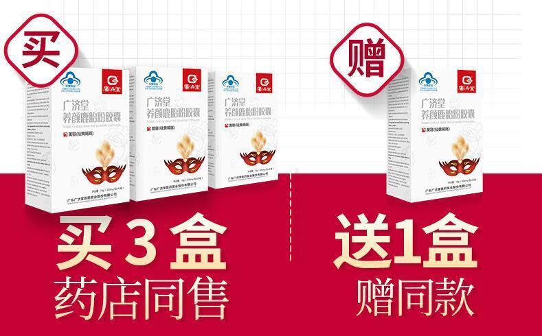 中药美白祛斑产品排行榜2