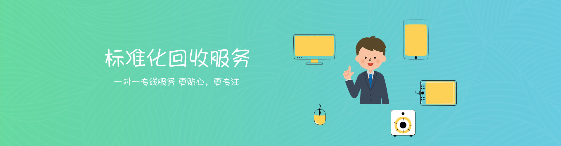 重庆thinkpad维修,重庆联想电脑维修,重庆联想售后服务点