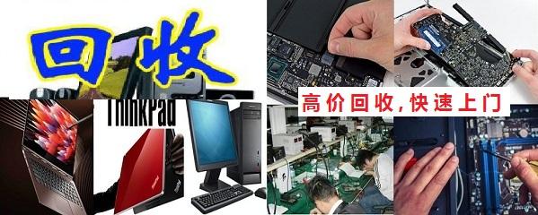 成都单反相机回收,成都相机回收,成都打印机回收,成都服务器回收
