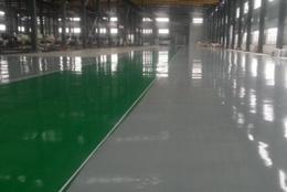 水性环氧地坪漆公司