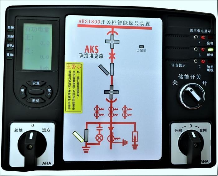 AKS1800開關柜智能測顯單元