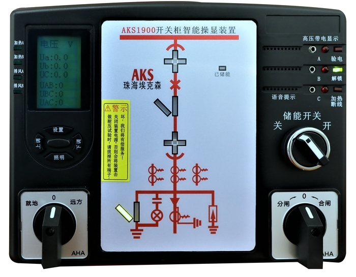 AKS1900开关柜智能测显单元