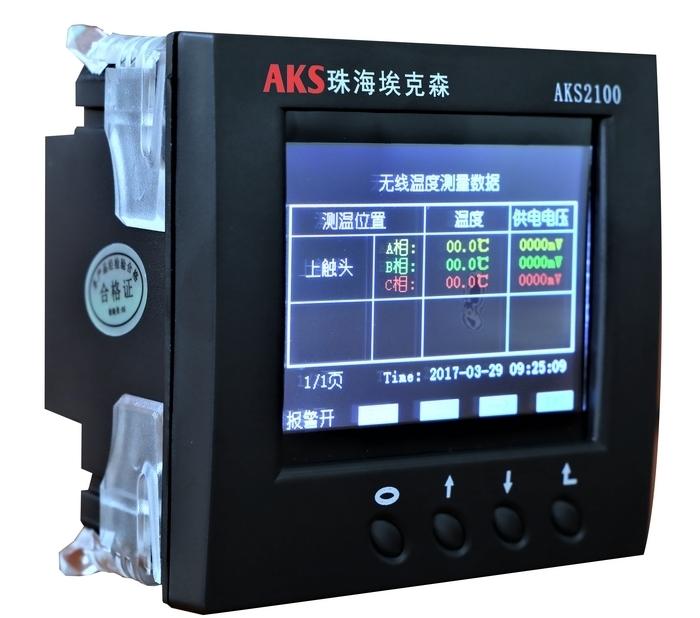 AKS2100无线传感在线测温单元