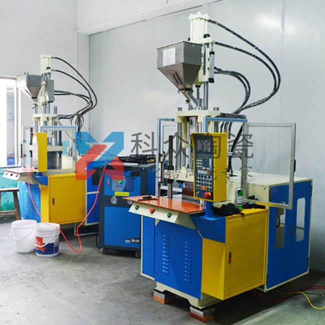 氧化铝工业陶瓷成型方法-注塑成型机