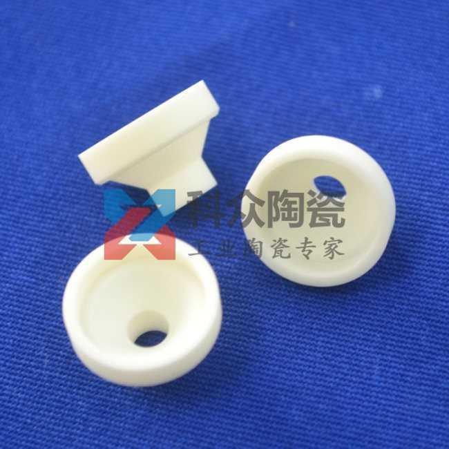 氧化铝工业陶瓷喷嘴成型