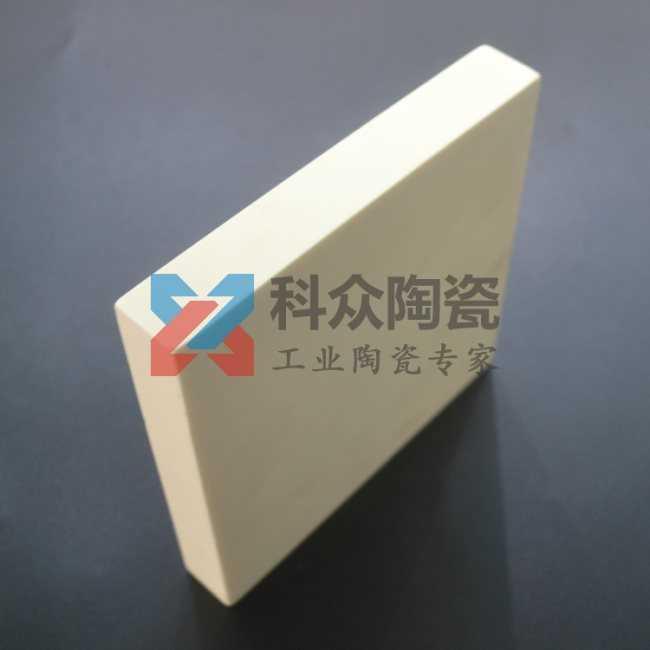 特种工业陶瓷板