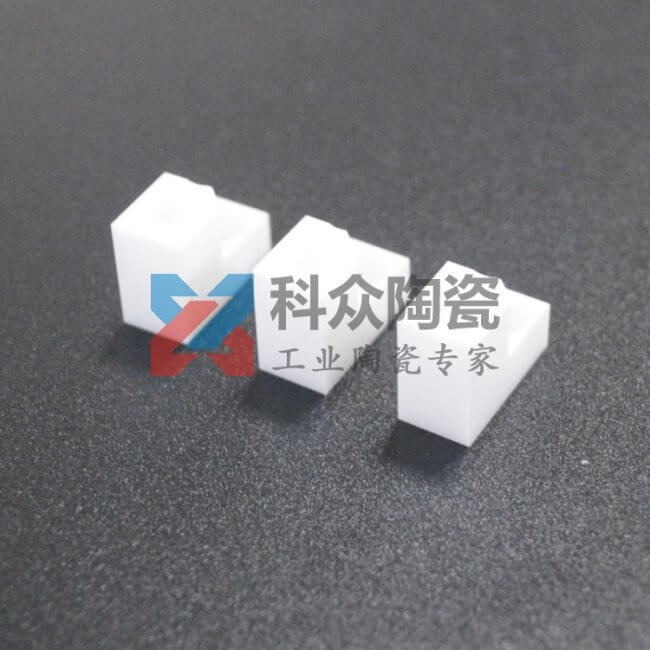 氧化锆工业陶瓷零件成型