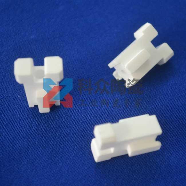 科众工业陶瓷零件