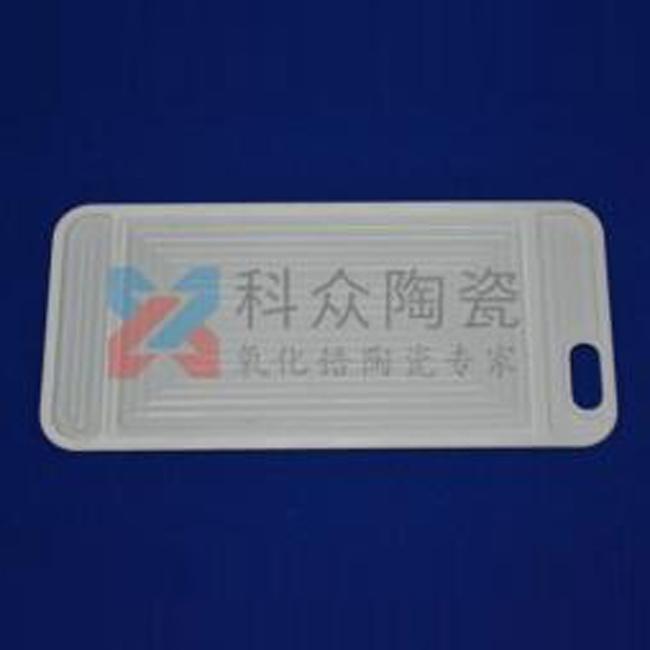 特种工业陶瓷手机盖