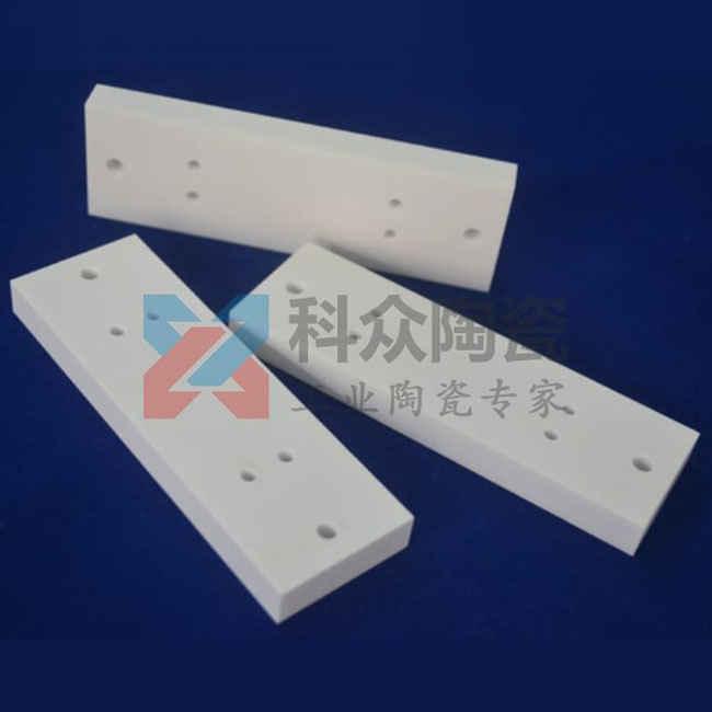 工业陶瓷板块成型