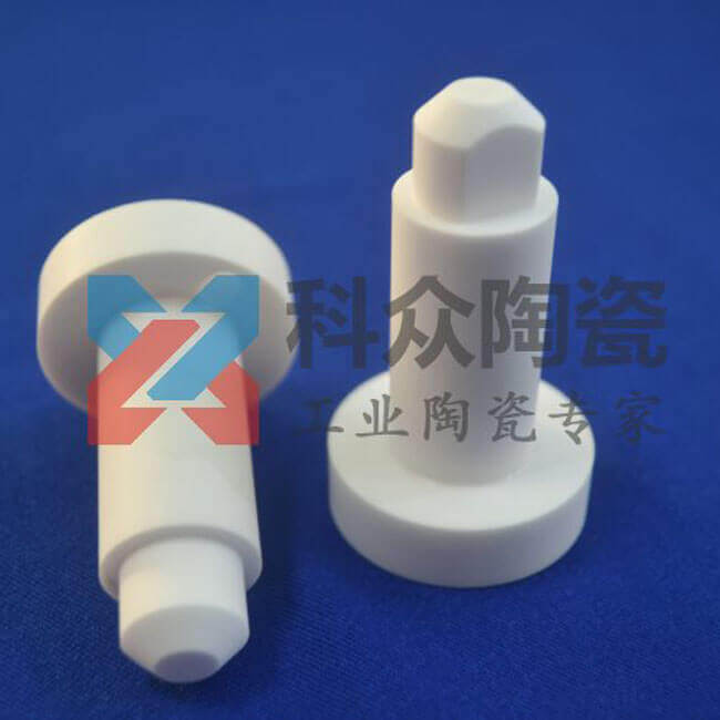 耐热工业陶瓷喷嘴