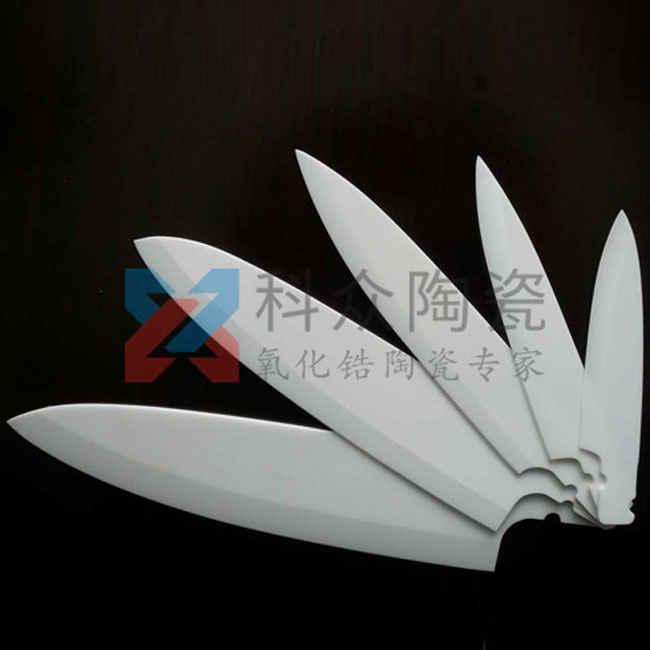 氧化铝种类工业陶瓷刀