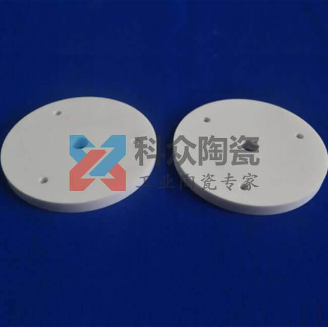 电子工业陶瓷材料