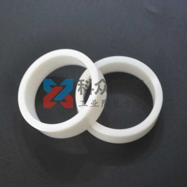 抗高温工业陶瓷环
