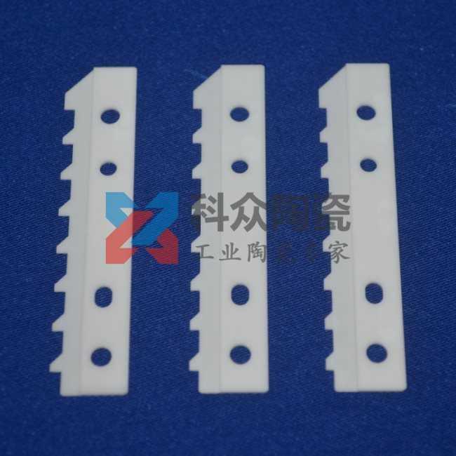 纳米工业陶瓷刀