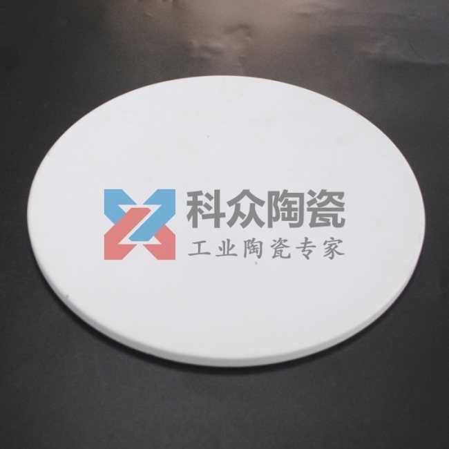 白色工业陶瓷板