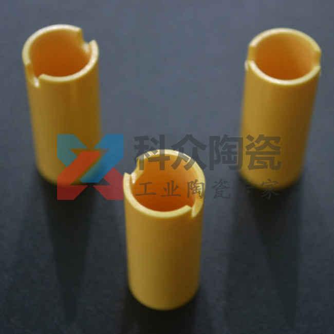 黃色氧化鋯工業陶瓷管
