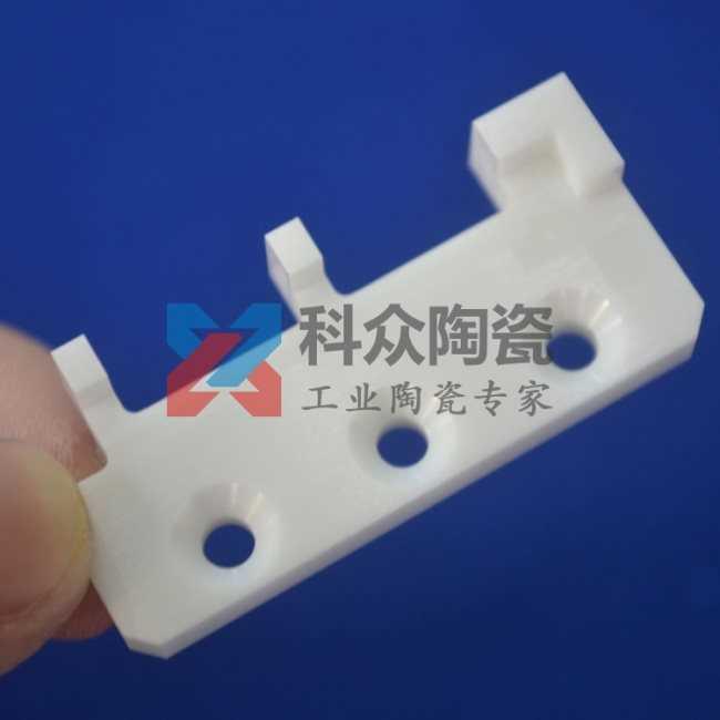 工业陶瓷加工尺寸