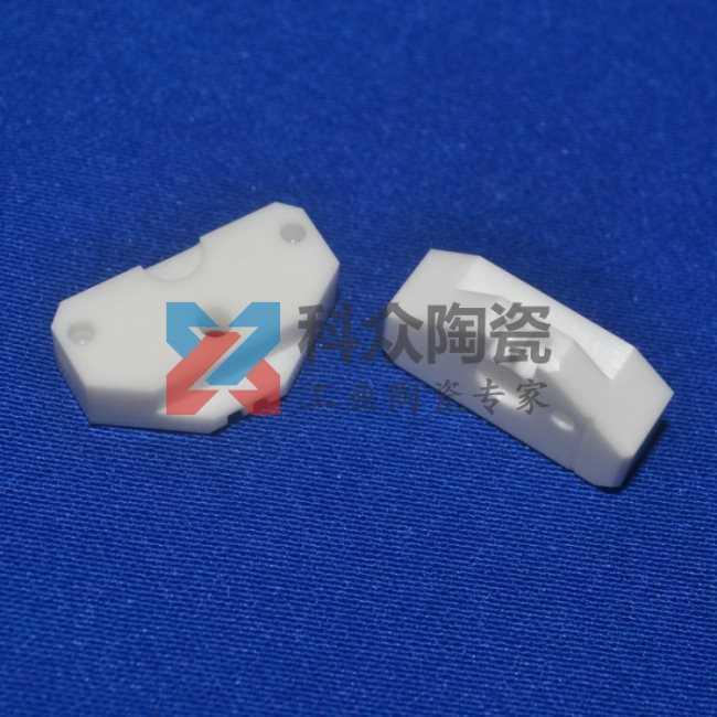 工业陶瓷加工公司
