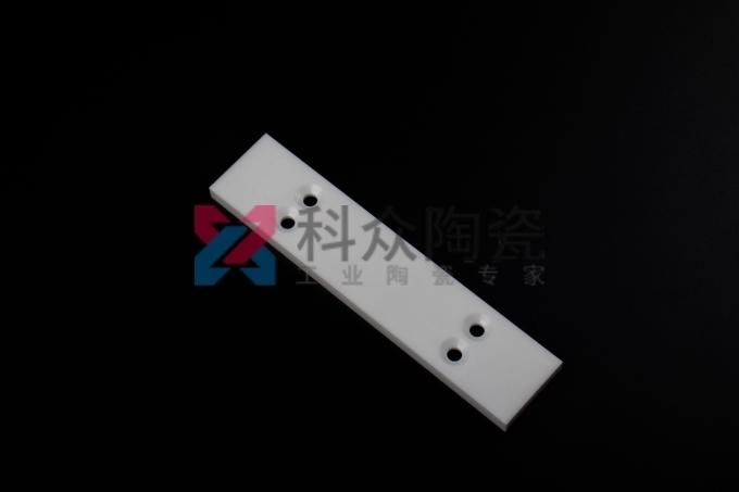 氮化铝工业陶瓷基板