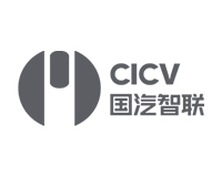 首页CICV-国汽(北京)智能网联汽车研究院有限公司