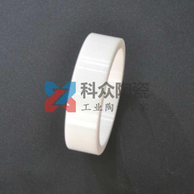 氧化鋯工業陶瓷環