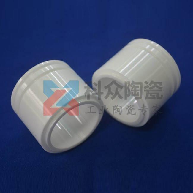 氧化锆工业陶瓷管开槽