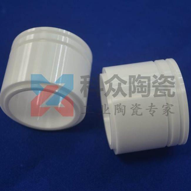 氧化锆工业陶瓷环开槽