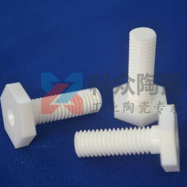 氧化鋯工業陶瓷螺絲