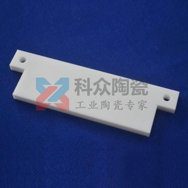 95氧化铝工业陶瓷异形片