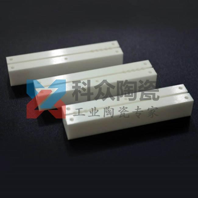 氧化锆工业陶瓷块开槽