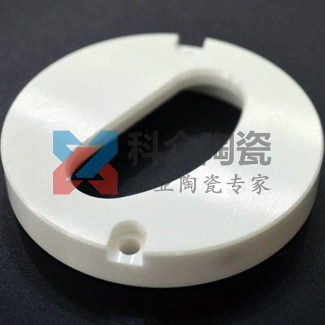 异形氧化锆工业陶瓷环