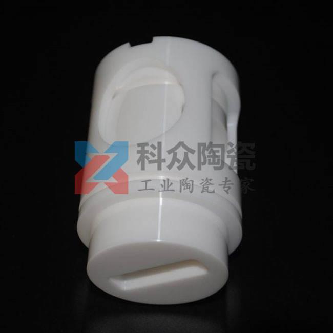 氧化锆工业陶瓷送料阀芯