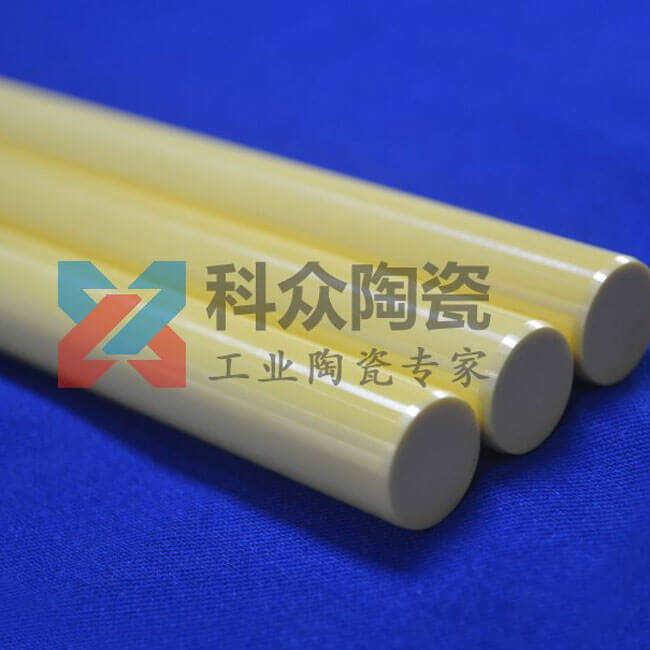 ?鎂穩定氧化鋯工業陶瓷棒