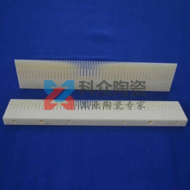 ?99氧化鋁工業陶瓷刀