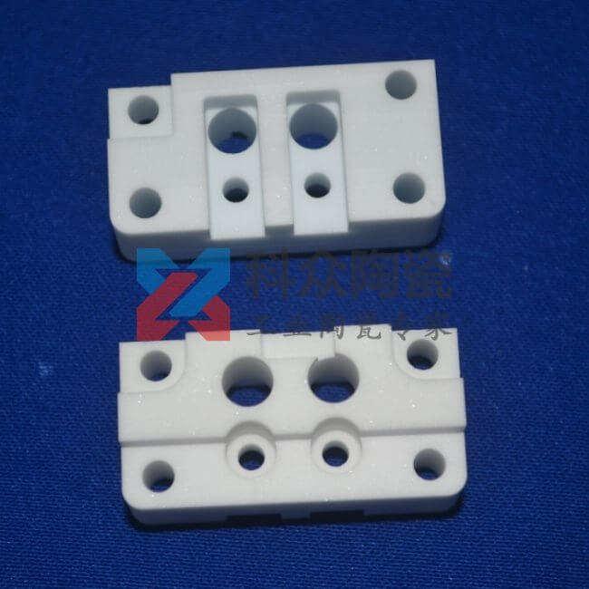 氧化铝工业陶瓷零件复杂件