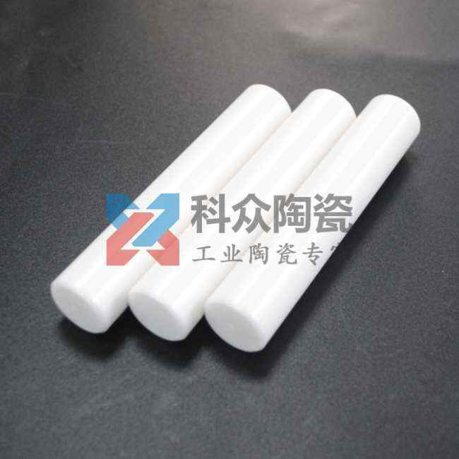 氧化鋯工業陶瓷棒