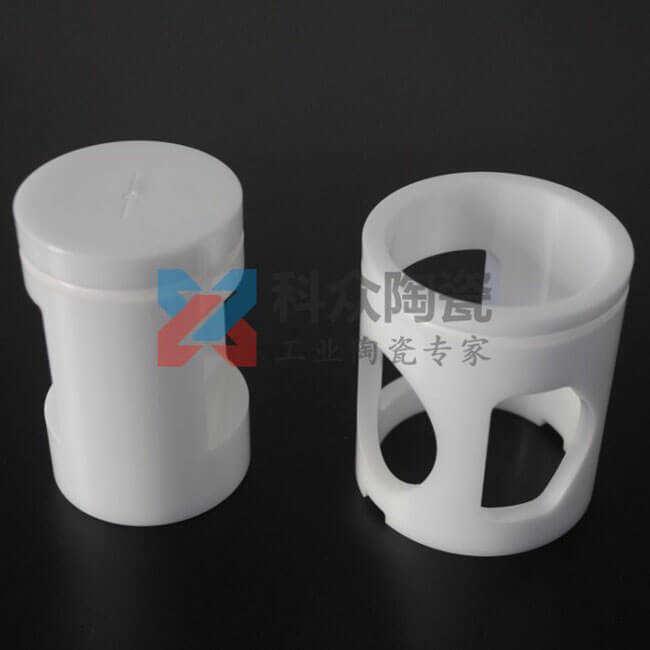 氧化锆工业陶瓷泵体隔套
