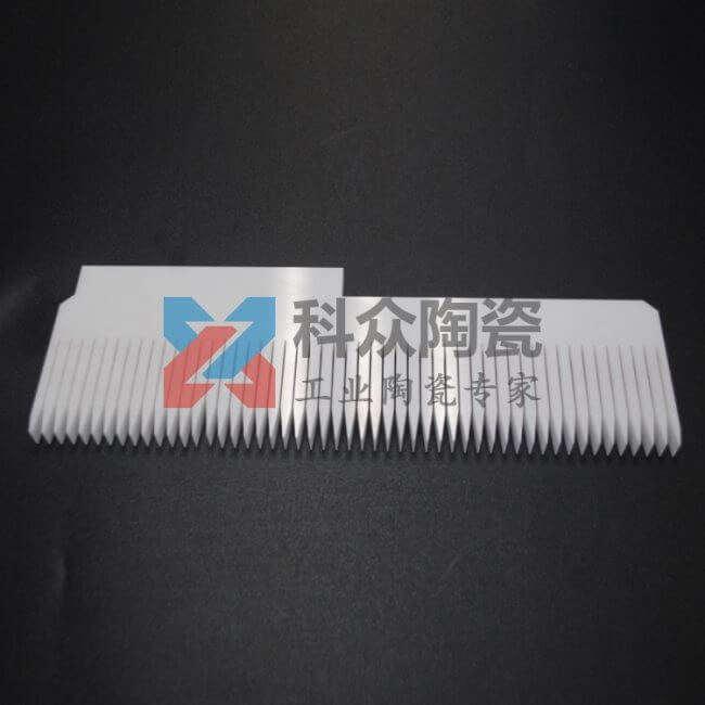 氧化锆工业陶瓷切刀