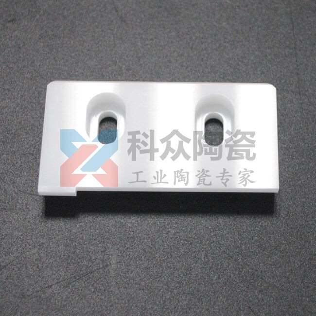 氧化锆工业陶瓷刀具