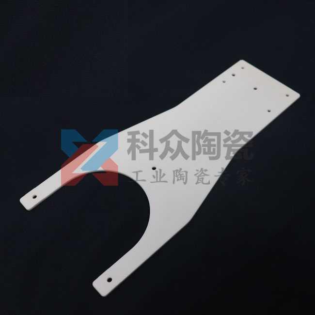 机械手臂99氧化铝工业陶瓷结构件